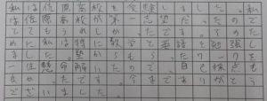 佐原高校合格者の合格体験記