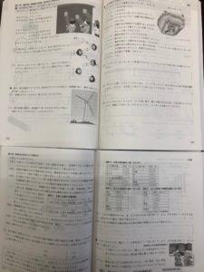 鹿嶋・神栖の個別指導学習塾名学館の中高一貫テキスト内容